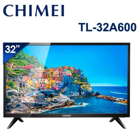 CHIMEI奇美 32吋 液晶顯示器+視訊盒