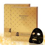 【柏薇菈Bravura】買1送1-黃金箔黑面膜(5片裝/盒)*2
