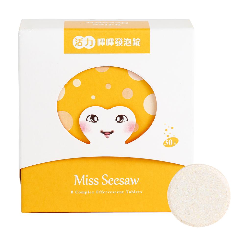 【Miss Seesaw 愉婷】活力嗶嗶發泡錠