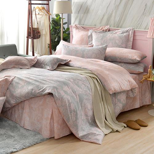 英國Abelia 《伊莎貝拉》加大純棉五件式被套床罩組