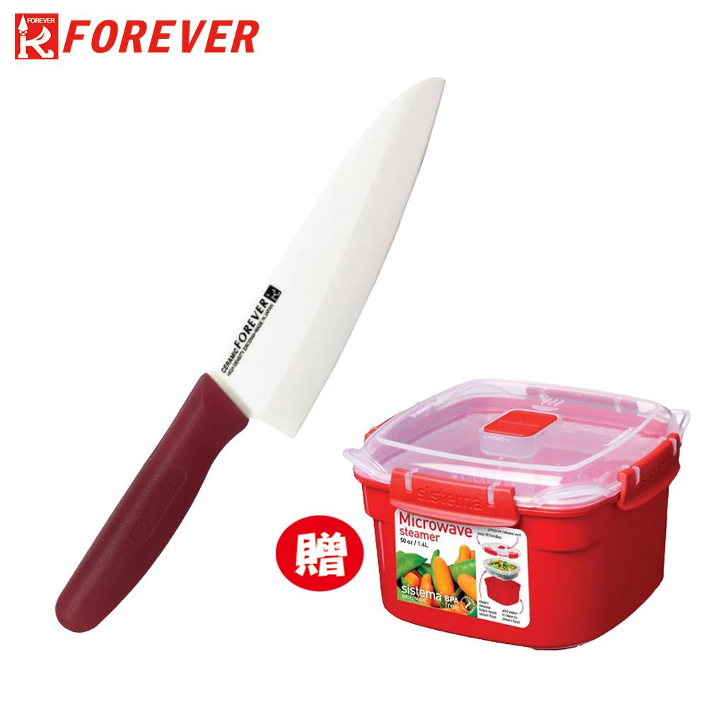 FOREVER 日本製造陶瓷刀18CM