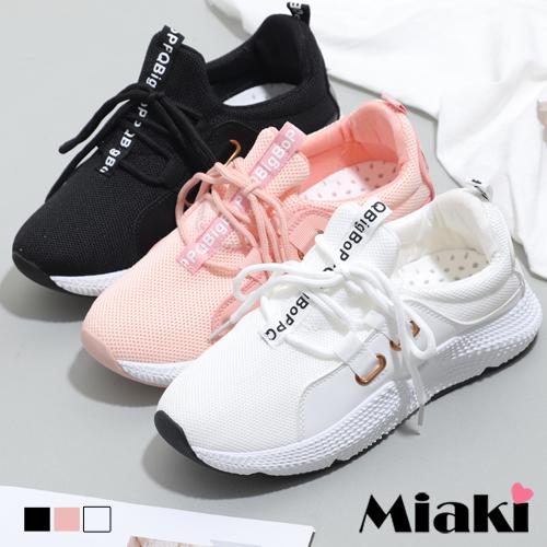 【Miaki】休閒鞋.透氣綁帶厚底運動鞋 (白色 / 粉色 / 黑色)