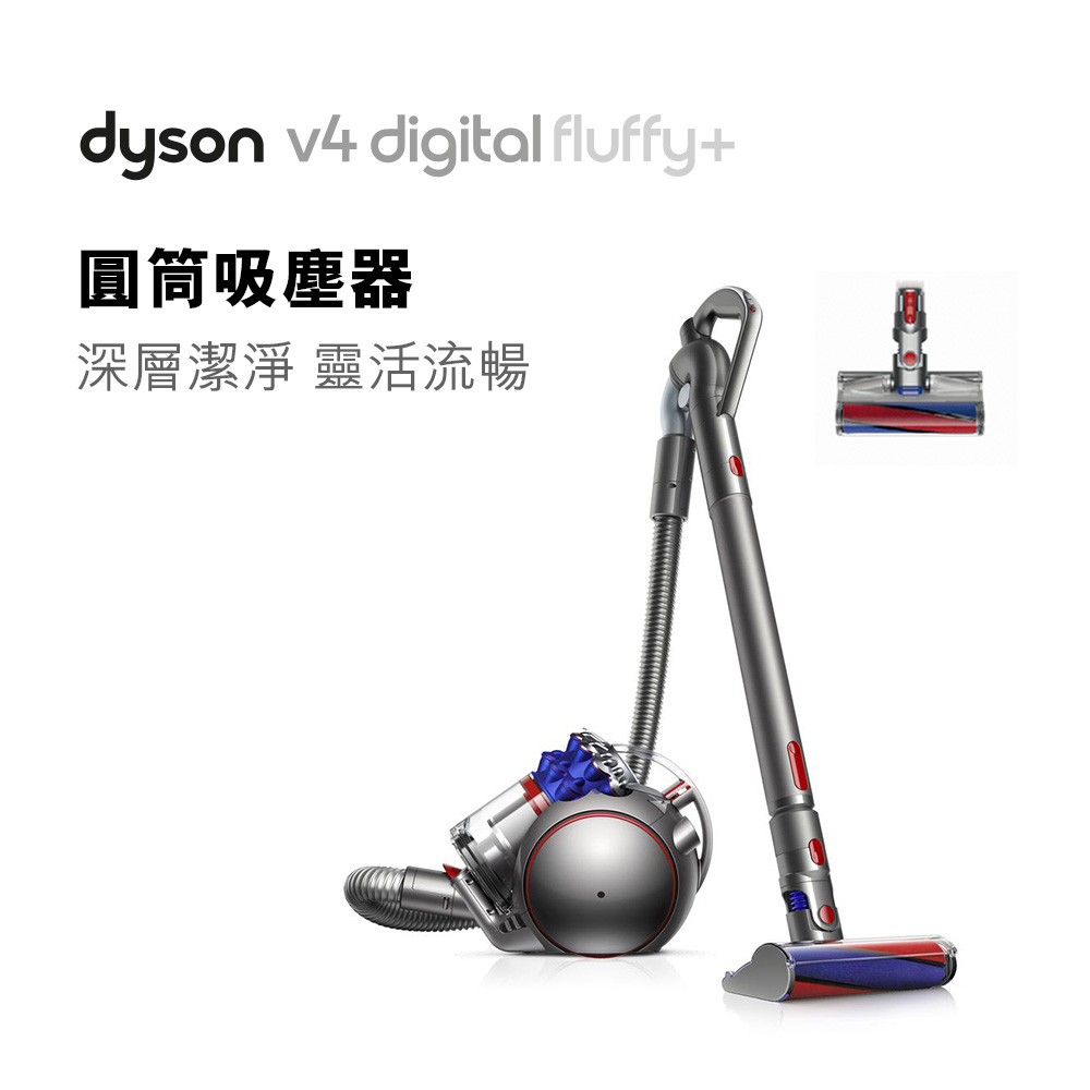 【dyson 戴森】V4 digital Fluffy CY29圓筒式吸塵器(藍色)