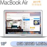 【Apple】MacBook Air 13.3吋 i5雙核1.8GHz 8G/256G 筆記型電腦(MQD42TA/A)【贈:電腦包 + 保護貼】