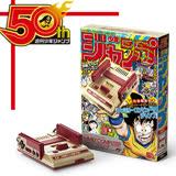 【Nintendo】任天堂 FAMICOM Mini 經典迷你紅白機 週刊少年JUMP創刊50周年(紀念限定黃金版)