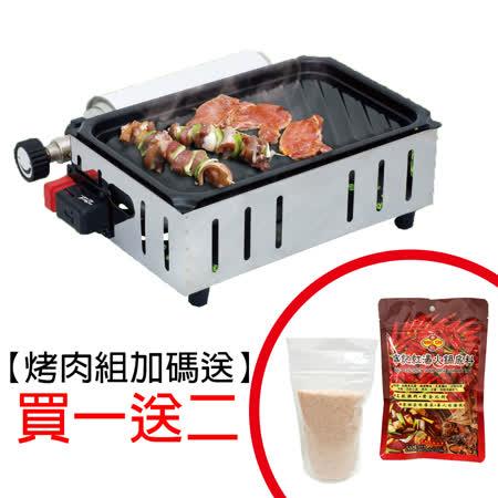 迷你烤肉爐 +火鍋底料+料理岩鹽