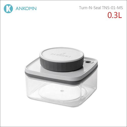 Ankomn Turn-N-Seal TNS-01-MS 真空保鮮盒-0.3L (HG7610)