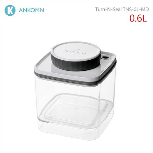 Ankomn Turn-N-Seal TNS-01-MD 真空保鮮盒-0.6L (HG7611)