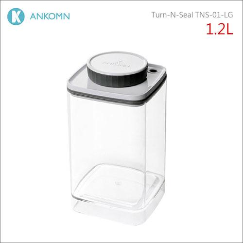 Ankomn Turn-N-Seal TNS-01-LG 真空保鮮盒-1.2L (HG7612)