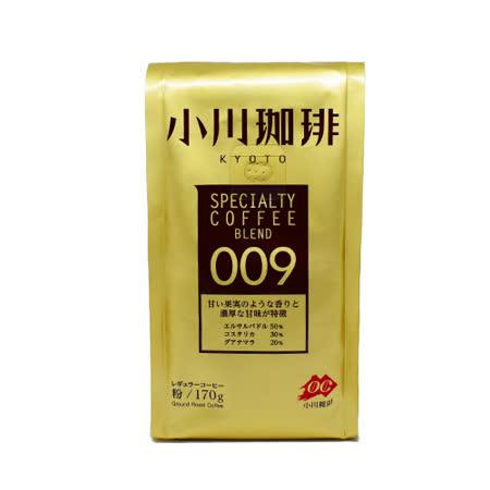 【小川咖啡店】 行家特調009咖啡粉170