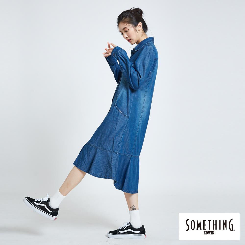 SOMETHING 荷葉襬襯衫長袖洋裝-女- 拔洗藍