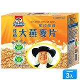 桂格即食大燕麥片2600g*3