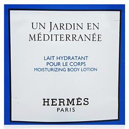 HERMES愛馬仕 地中海花園香水身體乳7ml