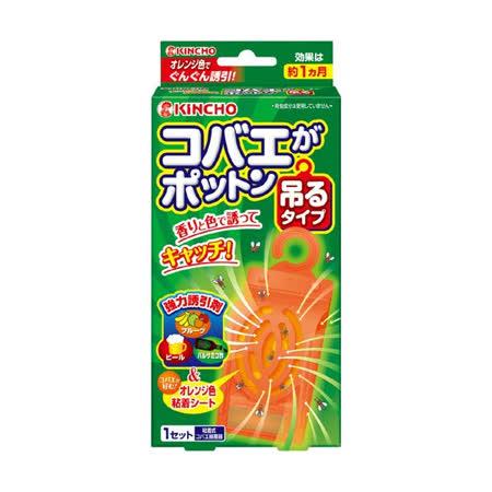 【日本金鳥】KINCHO 果蠅誘捕吊掛(1個入)