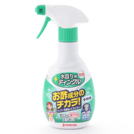 【日本金鳥】醋成分廚房排水口除臭除菌洗淨劑