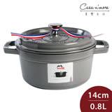 Staub 圓形琺瑯鑄鐵鍋 湯鍋 燉鍋 炒鍋 14cm 0.8L 石墨灰 法國製