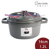 Staub 圓形琺瑯鑄鐵鍋 湯鍋 燉鍋 炒鍋 16cm 1.2L 石墨灰 法國製