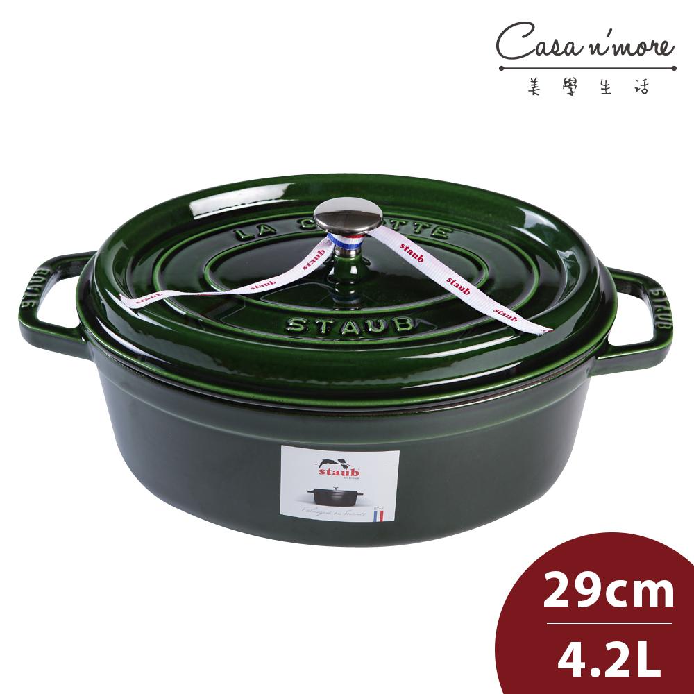 Staub 橢圓形琺瑯鑄鐵鍋 湯鍋 燉鍋 炒鍋 29cm 4.2L 羅勒綠 法國製