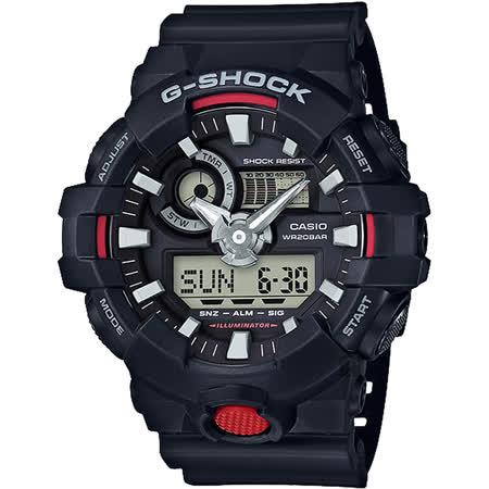 CASIO 卡西歐  G-SHOCK雙顯手錶