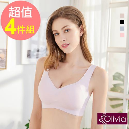 【Olivia】無鋼圈深V絲滑托提無痕背扣內衣-4件組