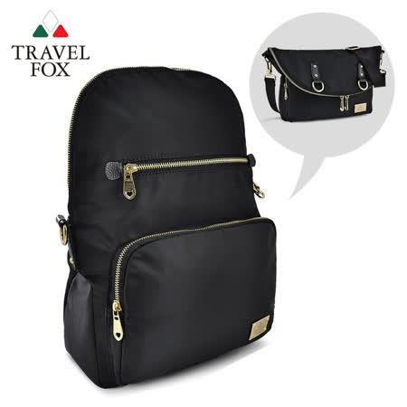 (快速到貨)【TRAVEL FOX 旅狐】摺疊式可變造型二用包 (TB703-01) 黑色