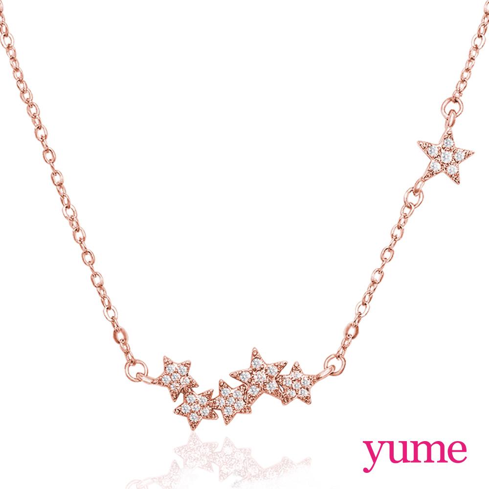 【YUME】- 來自星星的你項鍊(玫瑰金)