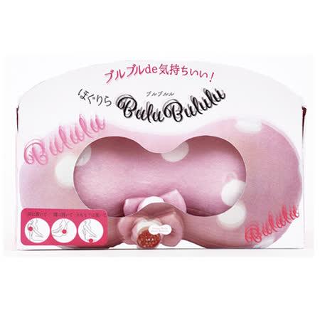 【ほんやら堂】 頸部按摩枕-粉紅