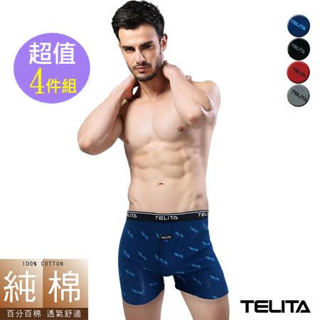 【TELITA】 純棉滿版平口/四角褲