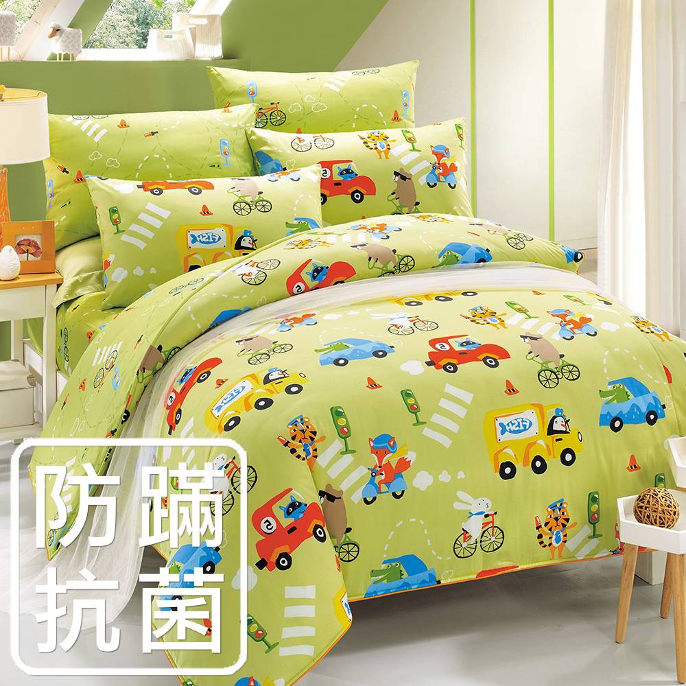 鴻宇HongYew《旅行家-黃綠》防蹣抗菌 精梳棉 單人三件式薄被套床包組