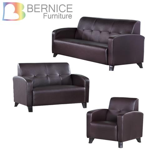 Bernice-萊斯爾皮沙發椅組合(1+2+3人座)