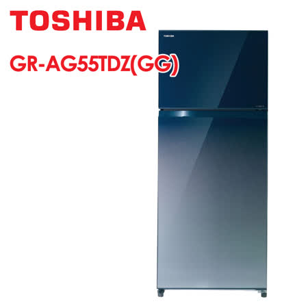 TOSHIBA 510L 變頻冰箱 GR-AG55TDZ