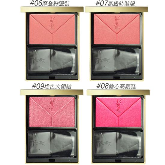 YSL 時尚宣言訂製腮紅3g 多色可選 國際限定版