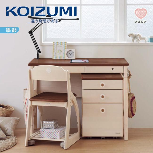 【KOIZUMI】Orlea桌櫃組