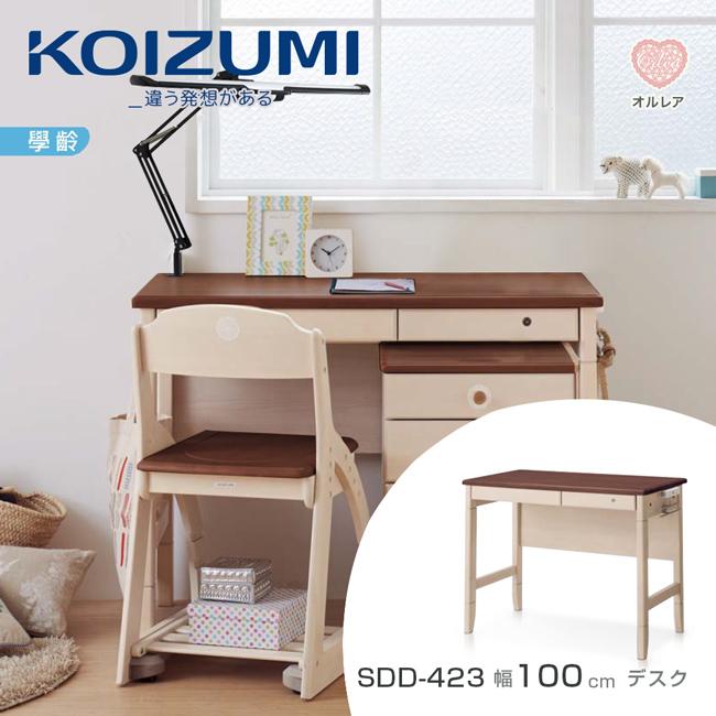 【KOIZUMI】Orlea書桌SDD-423
