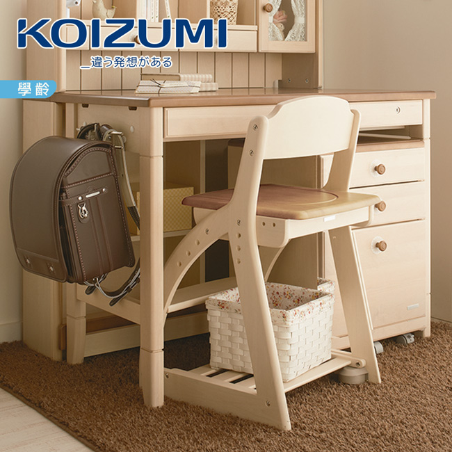 【KOIZUMI】Orlea兒童成長椅SDC-149