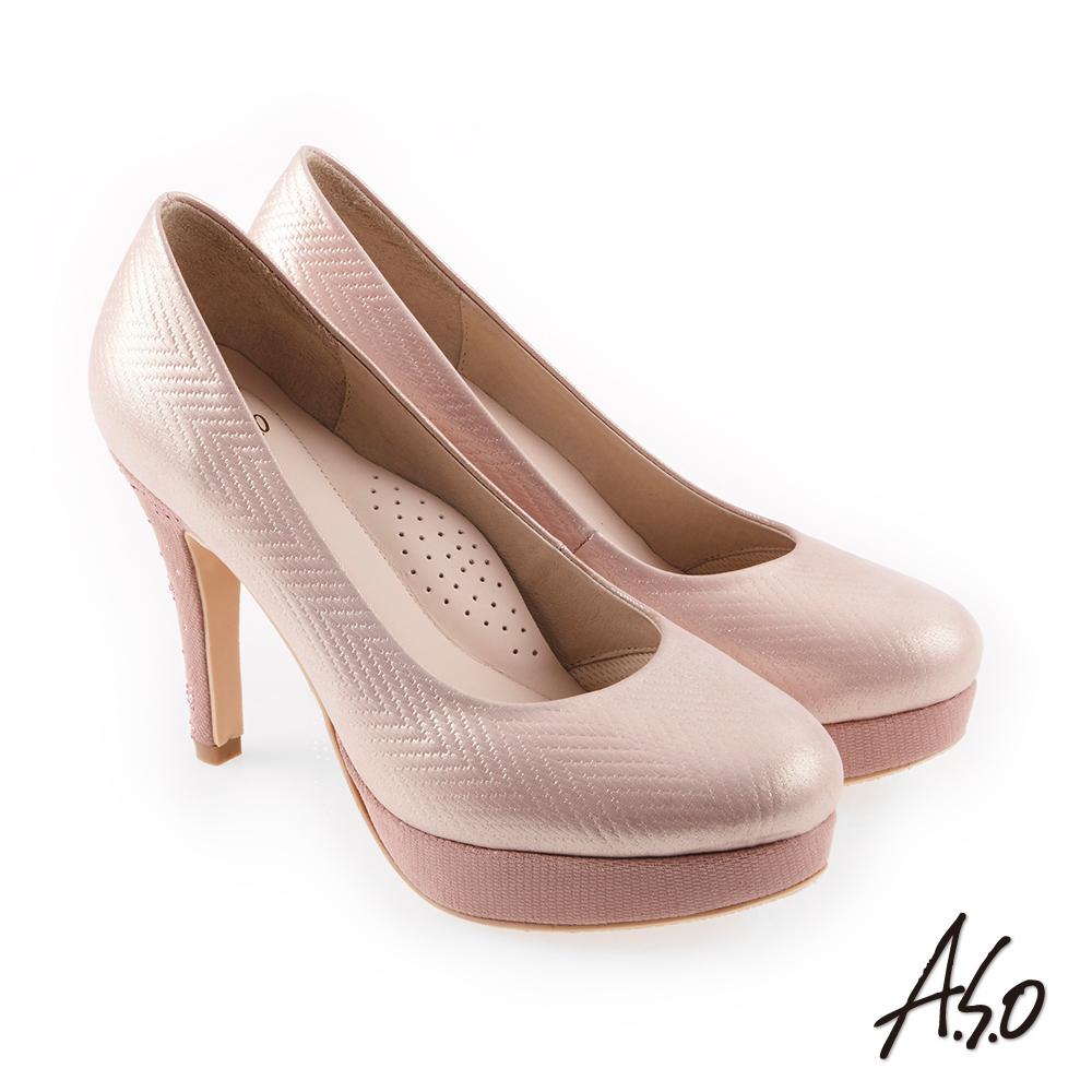 A.S.O 炫麗魅惑 璀璨金箔牛皮水鑽高跟鞋(粉紅)