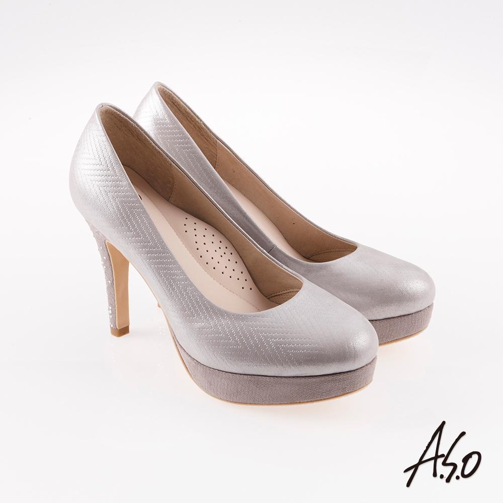A.S.O 炫麗魅惑 璀璨金箔牛皮水鑽高跟鞋(灰色)