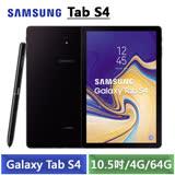 Samsung Galaxy Tab S4 10.5吋 T830 WiFi版(4G/64G)-【送原廠皮套+Auluxe X3藍芽喇叭+玻璃保護貼+平板支架+USB隨身燈】