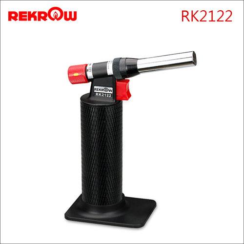 台灣康武REKROW RK2122 丁烷瓦斯火焰噴槍 瓦斯焊槍 旋風火焰 (HG8804)
