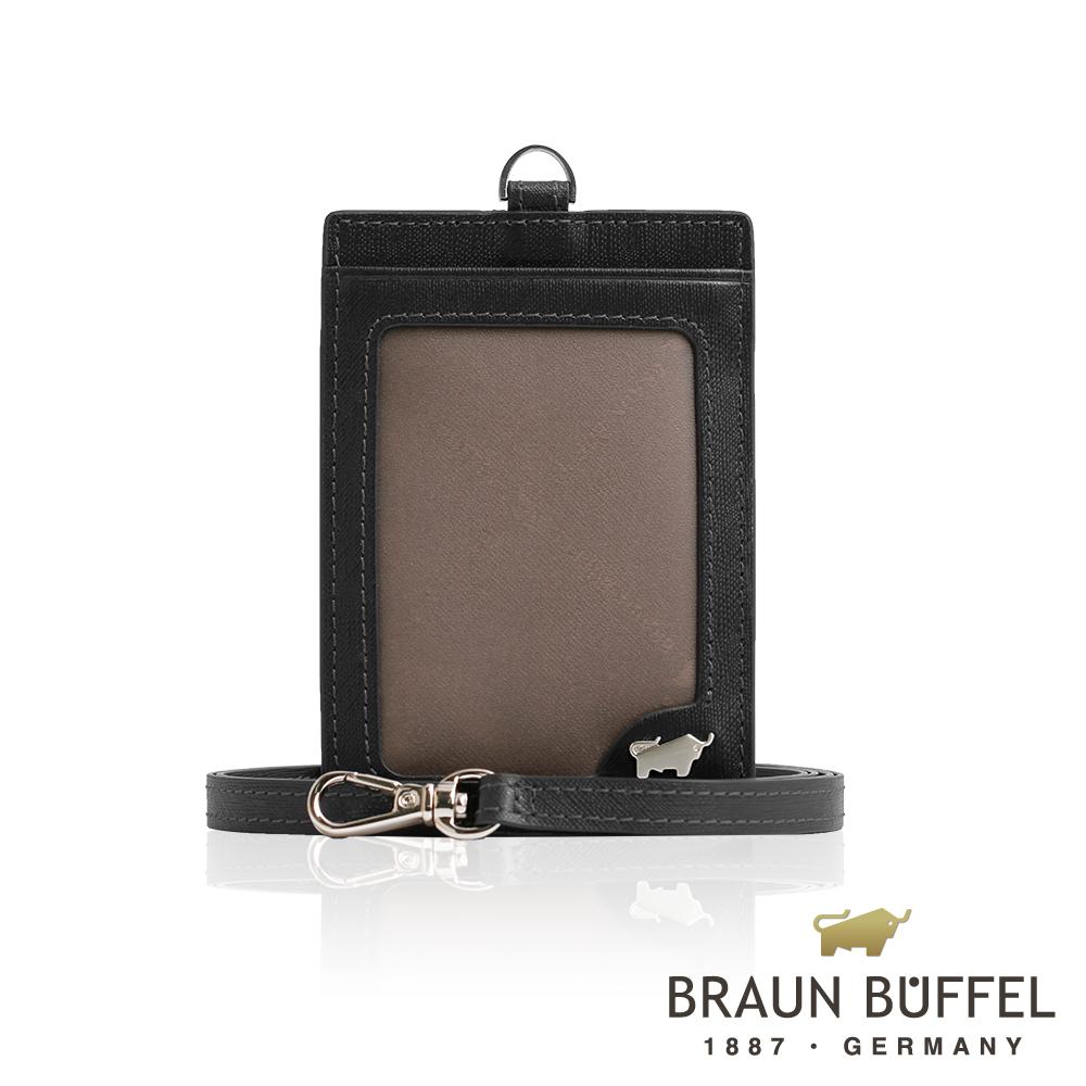 【BRAUN BUFFEL】德國小金牛 HOMME-M系列壓紋證件套(黯黑)BF306-600-BK