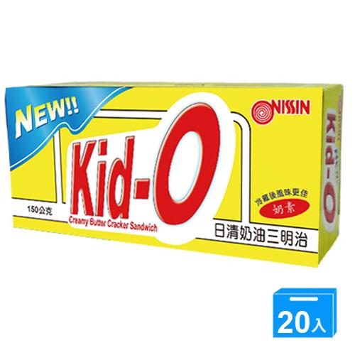 日清KID-O三明治餅乾-奶油150g*20