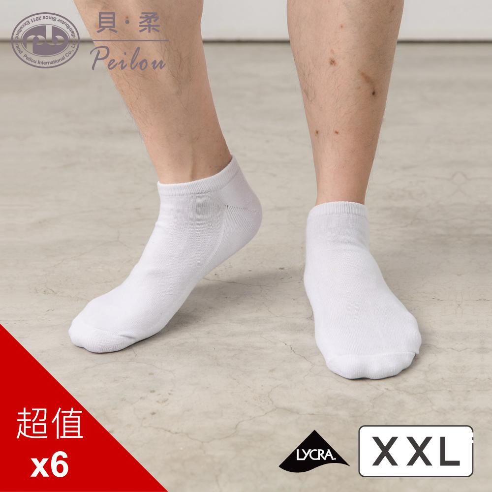 (男)貝柔運動氣墊船型襪_加大純色(XXL)(6入)(3色)