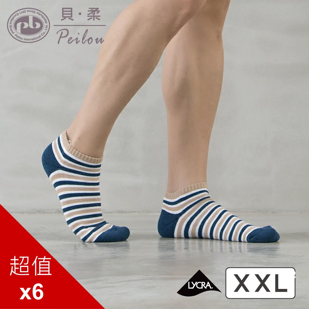 (男)貝柔運動氣墊船型襪_加大條紋(XXL)(6入)