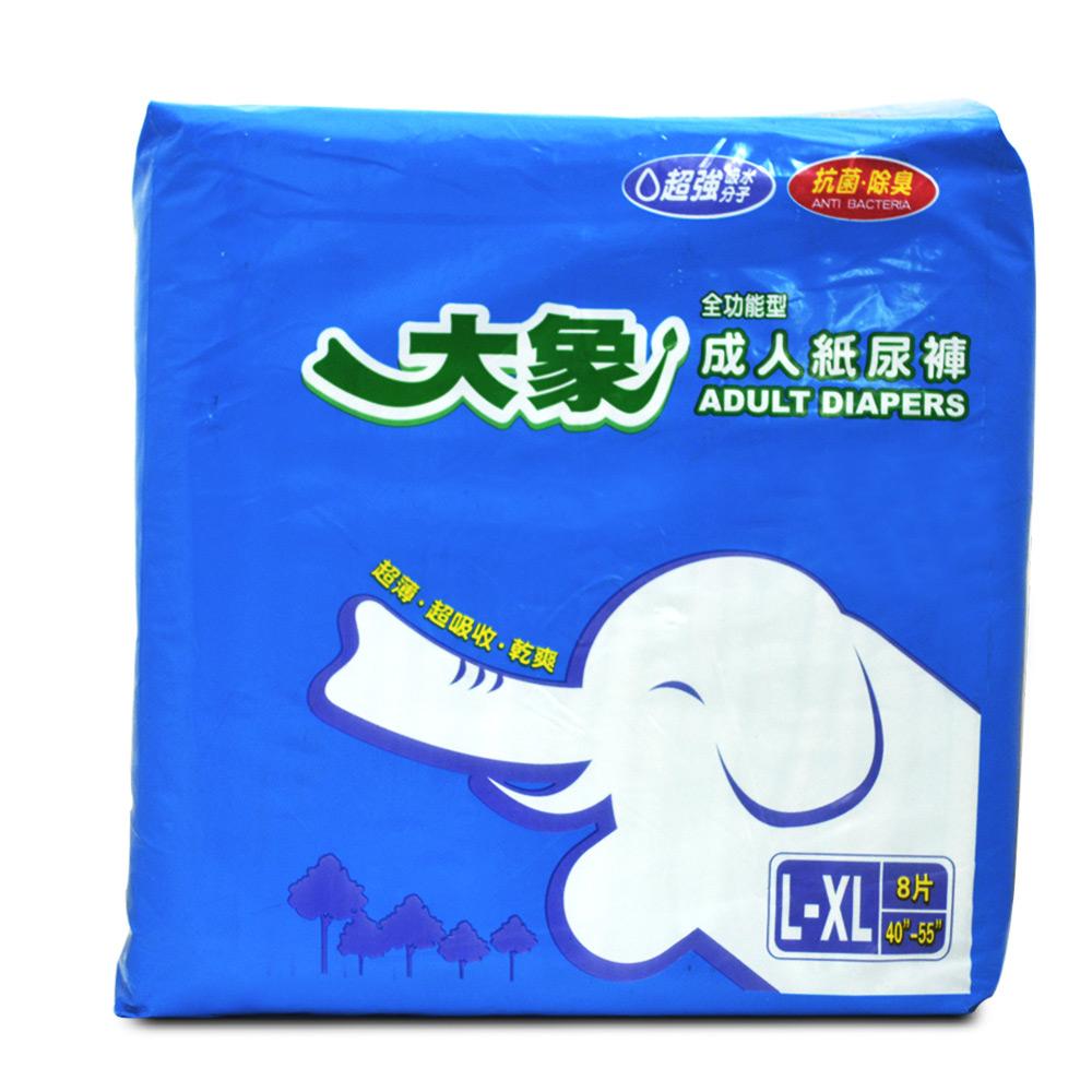 大象 成人紙尿褲 L-XL(32~50cm)全功能型(8片x12包/箱,共96片)