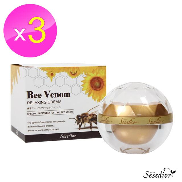 【Sesedior】蜂毒胜肽緊緻迴齡霜3瓶