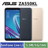 ASUS ZenFone Live L1 (ZA550KL) 1G/16G