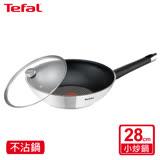 Tefal法國特福 藍帶不鏽鋼不沾系列28CM小炒鍋 (加蓋)(電磁爐適用) SE-E8241625