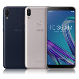 ASUS ZenFone Max Pro ZB602KL 3G/32G -加送64G+螢幕保護貼