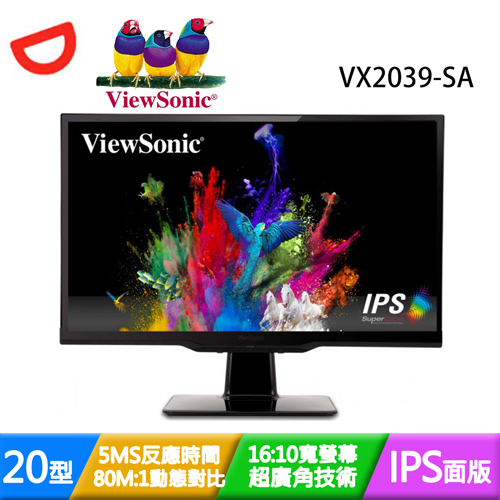 ViewSonic優派20型IPS 液晶螢幕 VX2039-SA
