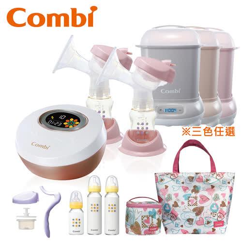 Combi 自然吸韻雙邊電動吸乳器+消毒鍋+玻璃奶瓶